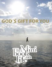Gods-Gift-For-You-EN